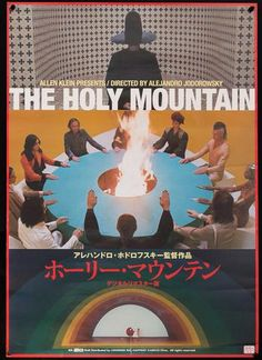 La montaña sagrada (1973) I Year:2010 RI, Country: Japanese