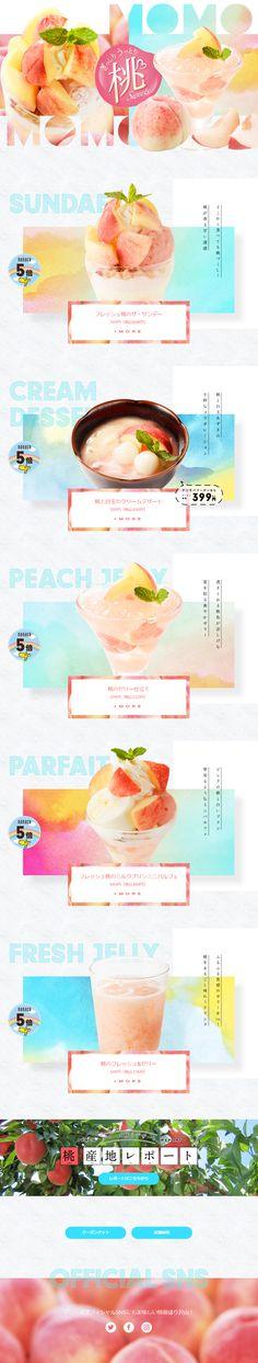http://rdlp.jp/archives/otherdesign/lp/32562