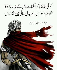 Allama Iqbal nigahe mard_e_momin sai badal jaati hain taqdeerain ..