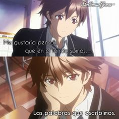 anime frases anime frases sentimiental ShuOumaGcrow Guilty Crown