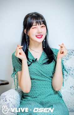 Photo album containing 5 pictures of Yerin South Korean Girls, Korean Girl Groups, New Dj, Cloud Dancer, Fandom, G Friend, How To Show Love, Kpop Fashion, Korean Singer