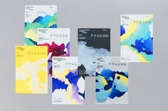 :: watercolor book covers ::