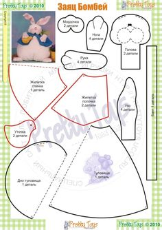 Заяц Бомбей rabbit felt pattern ideas design craft diy