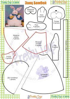 Заяц Бомбей rabbit felt pattern ideas design craft diy