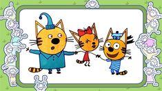 три кота три хвоста картинная галерея: 5 тыс изображений найдено в Яндекс.Картинках