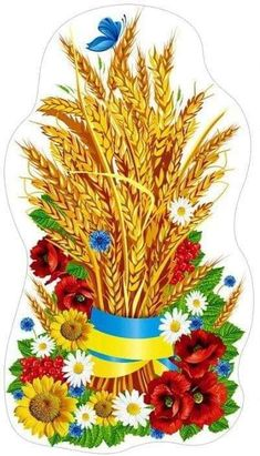 Ukrainian Art, Simple Pictures, Ukraine, Emoji, Decoupage, Diy And Crafts, Projects To Try, 1, Clip Art