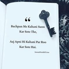 """Image may contain: possible text that says '"""" Ishq Ka To Pata Nahi Magar, Jo Tumse Hai Wo Kisi Aur Se Nahi. Second Love Quotes, Love Pain Quotes, Love Quotes Poetry, Cute Attitude Quotes, Mixed Feelings Quotes, Love Quotes In Hindi, True Love Quotes, Truth Quotes, Urdu Quotes"""