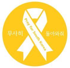 세월호, 노란 리본, 20140416
