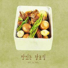 It is one of Korean beef foods.  #jangjorim #illustration #foodillustration #drawing #coloredpencils #fabercastel #koreanfood #food #beef #egg #일러스트 #일러스트레이션 #음식 #반찬 #장조림 #쇠고기 #메추리알