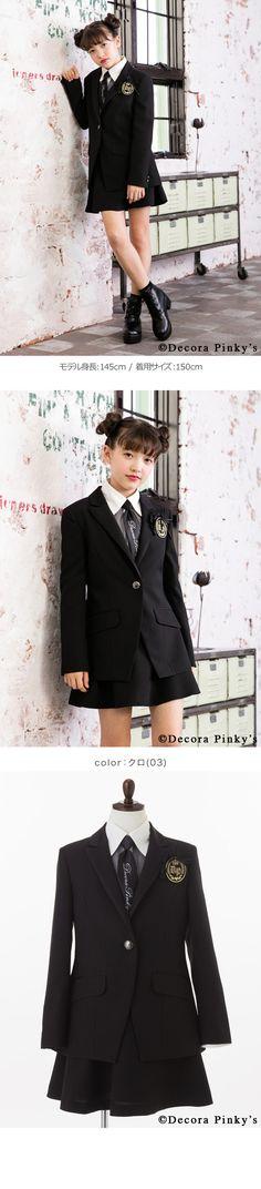 f14180af752b8  楽天市場  人気絶好調 卒業式 スーツ 女の子 子供 小学生 ブラックフォーマル