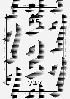 signage_seungtaekim_2 Typo Design, Graph Design, Graphic Design Posters, Lettering Design, Layout Design, Typo Poster, Shirt Print Design, Typography Inspiration, Typography Poster