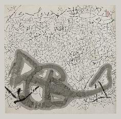 Gu Gan, 'Heart in the Grass,' 1994, Alisan Fine Arts