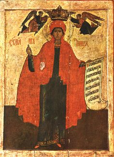 Martyr Parasceva of Rome - Orthodox Church in America Greek Icons, Medieval Paintings, Sign Of The Cross, Russian Icons, Byzantine Art, Patron Saints, Orthodox Icons, Christian Parenting, Christian Faith