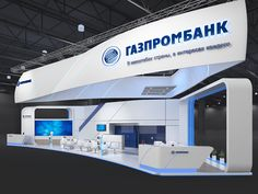 Exhibition stand for Gazprombamk