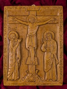 Crucifixion of Jesus with the Virgin and Saint John Aromatic Christian Wall Icon Plaque made with pure beeswax mastic and incense Catholic Gifts, Catholic Art, Crucifixion Of Jesus, Jesus Christ, Luke The Evangelist, The Good Catholic, Prayer Corner, Christian Friends, Wall Crosses