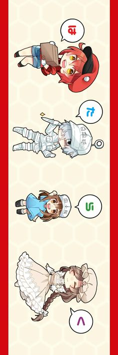 Hataraku Saibou || Cells At Work! || Cr: 兎々木コルリ Me Anime, Anime Chibi, Kawaii Anime, Manga Anime, Anime Art, Cosplay, Otaku, Haikyuu, Anime Group