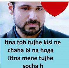Onesided Love Quotes, Secret Love Quotes, Karma Quotes, Hurt Quotes, Sad Quotes, Hindi Quotes, Romantic Song Lyrics, Romantic Poetry, True Feelings Quotes