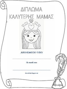 Activities For Kids, Crafts For Kids, Happy Mothers Day, School, Blog, Stencil, Tattoo, Spring, Tips