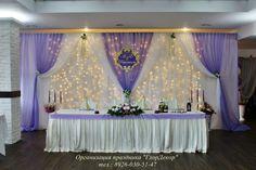 Backdrop Decorations, Balloon Decorations, Backdrops, Wedding Decorations, Wedding Reception At Home, Event Planning, Wedding Planning, Ideas Para Fiestas, Centre Pieces