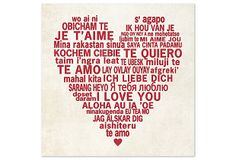 International Love Heart ~ Love In Many Languages ~ Wall Decor