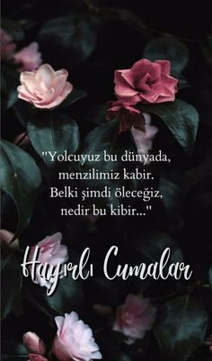 Jumma Mubarak Quotes, Islamic Quotes, Movie Posters, Ramadan, Istanbul, Religious Quotes, Film Poster, Billboard, Film Posters