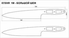 Knife Patterns, Manualidades