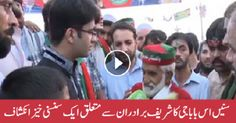 Sharif brothers are Owe of my 42000 MUST WATCH