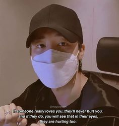 Really Love You, Bts Quotes, It Hurts, Eyes, Cat Eyes