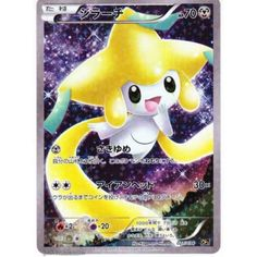 Pokemon 2016 XY Break CP#5 Mythical Legendary Dream Holo Collection Jirachi Holofoil Card #027/036