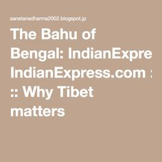 The Bahu of Bengal: IndianExpress.com :: Why Tibet matters