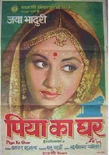 Piya Ka Ghar (1971),   Amitabh Bachchan, Classic, Indian, Bollywood, Hindi, Movies, Posters, Hand Painted