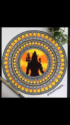 Mandala Art Therapy, Mandala Art Lesson, Mandala Artwork, Mandala Painting, 3d Art Drawing, Dark Art Drawings, Art Drawings Sketches Simple, Mandala Sketch, Mandala Drawing