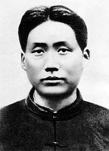 Mao Zedong – Wikipedia, wolna encyklopedia