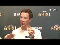 Benedict Cumberbatch interview in Shanghai - YouTube