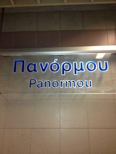 Σταθμός Μετρό Πανόρμου (Panormou Metro Statio) στην πόλη Αθήνα, Αττική