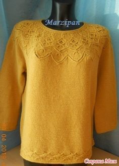 Джемпер Celosia by Amy Gunderson. Моя реплика - Вязание - Страна Мам Knitting Books, Knitting Patterns, Knit Crochet, Sweaters For Women, Pullover, Blouse, Fashion, Knitting And Crocheting, Winter Wear
