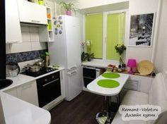 Кухня не просто маленькая, а очень маленькая – площадью всего 5,7 кв.м.