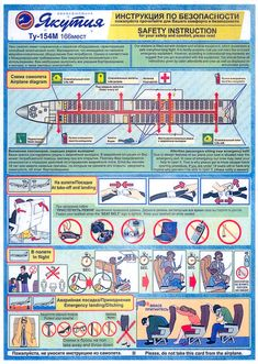 Safety Card  Yakutia Airlines Tu-154 (1) front