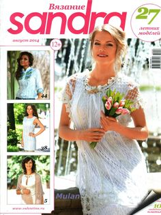dim4.. Some gorgeous crochet & knit patterns. Worth a look see!!