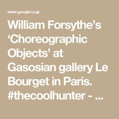 William Forsythe's 'Choreographic Objects' at Gasosian gallery Le Bourget in Paris. #thecoolhunter - Google Search