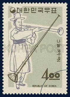 POSTAGE STAMP OF MUSICAL INSTRUMENTS nabal, traditional culture,light blue white, 1963 12 17, 악기시리즈, 1963년 12월 17일, 386, 나발, postage 우표
