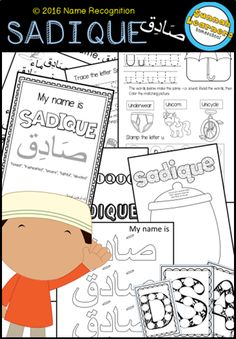 Here Is A Free Printable Eid Card In Arabic For Your Kids To Color