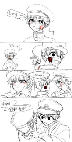 Anime Neko, Anime Naruto, Kawaii Anime, Anime Guys, Manga Anime, 07 Ghost, Yugi, Cute Twins, Narusasu