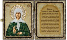 CE7105 Holly Blessed St. Matrona of Moscow