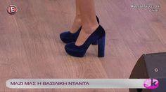 Heels, Shopping, Fashion, Heel, Moda, Fashion Styles, Shoes High Heels, Fashion Illustrations, Shoes Heels