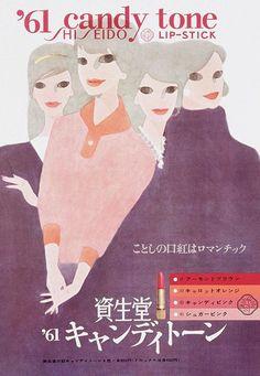 Shiseido archive