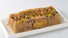 أرز باللحم المفروم والباذنجان يمكنك تجهيزه كطبق رئيسي لانه يحتوي علي العديد من المكونات المغذية والمفيدة.