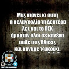 - Heyyy it s been an hour that i have ordered something to eat. - Oh the boy is on his way - To be an imigrant? Funny Greek Quotes, Greek Memes, Funny Picture Quotes, Funny Photos, Best Quotes, Life Quotes, Humor Quotes, Funny Statuses, Clever Quotes