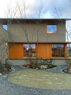 Minimalist Architecture, Architecture Details, Facade Design, Exterior Design, My Home Design, House Design, Facade House, Architect Design, Simple House