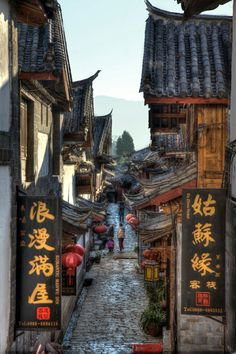 Streets of Lijiang, Yunnan, China